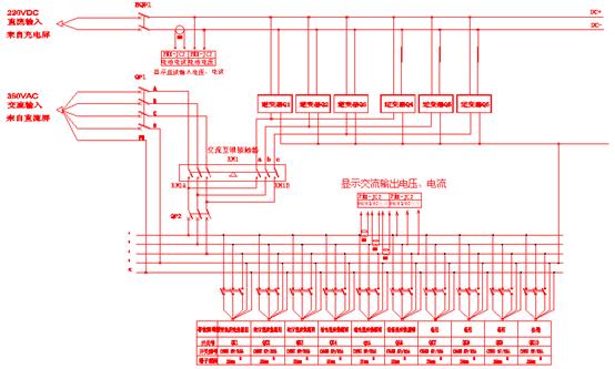单票 电路 电路图 电子 票 票据 原理图 554_333